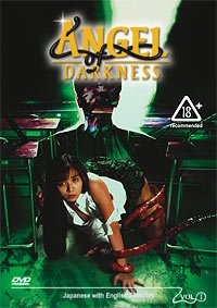 Angel of Darkness 3 Live Action (1996)
