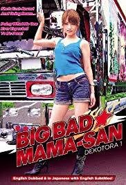 Deco Truck Gal Nami Quadrilogy Part 01 (2008)