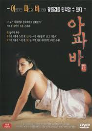 Apaba (2000)