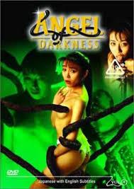 Angel of Darkness 2 (1995)