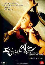 Yellow Flower (2002)
