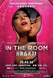 In the Room (2015)
