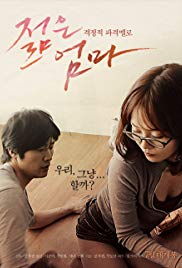 Young Mother (2013)