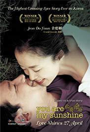 You Are My Sunshine (Neoneun nae unmyeong)