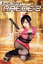 Lady Ninja Kaede 2 (2009)