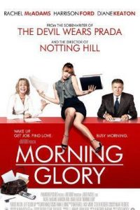 Morning Glory (2011)