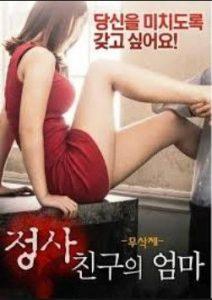 Secret (2015)