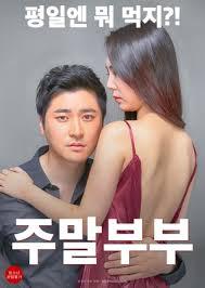 Weekend Couple (2016)