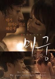 Maze: Secret Love (2015)