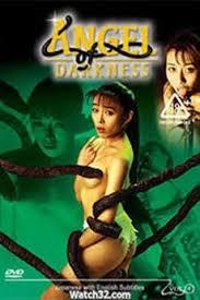 Angel of Darkness 4 (1996)