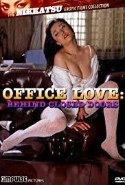 Office Love Behind Closed Doors (1985)