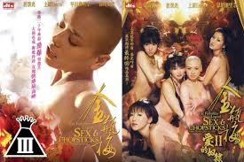 The Forbidden Legend Sex And Chopsticks (2008)