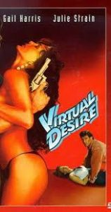 Virtual Desire (1995)