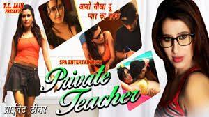 Private Teacher (2015)