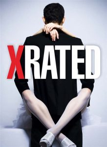 X-Rated: The Greatest Adult Movies of All-Time (2015)
