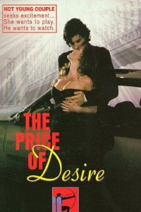 The Price of Desire (1997)