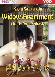 Widow Apartment (2007)
