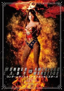 Wonder Lady vs American Monsters (2012)