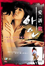 Lover Intimate (2005)