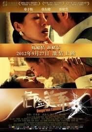 Desire Sister (2014)