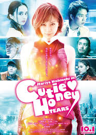 Cutie Honey Tears (2016)