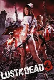 Rape Zombie Lust of the Dead 3 (2013)