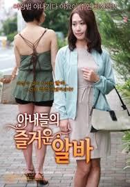 Part Time Of Secret Honey (2011)