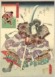 Ukiyoe Artist (2012)