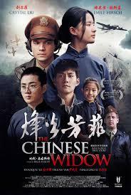 Widow Story (2017)