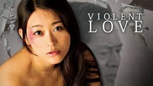 Violent Love (2015)