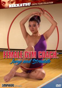 Female Gym Coach: Jump and Straddle (1981)