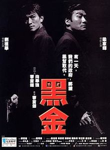 Island of Greed (1997)