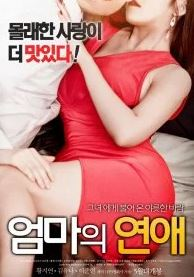Mommy's Lover (2018)