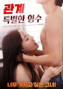 Special Girl (2019)