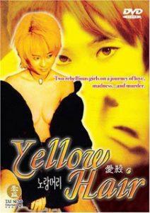 Yellow Hair (1999)